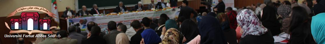 Répertoires de l'Université Ferhat Abbes Setif -1-